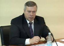 Заседание Совета по инвестициям при Губернаторе Ростовской области 19.02.2014