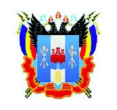 100 investment projects of the Rostov Region Governor