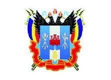 Заседание рабочей группы Минсельхозпрода Ростовской области