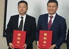 В Пекине подписано соглашение о строительстве крупнейшего в России сахарного завода