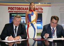 Первый в ростовской области сахарный завод: вместе с Suden и ISC